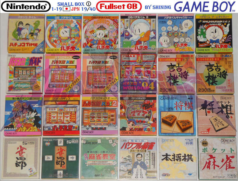 1°) Présentation de tous les jeux GB JPN Gb_ful51