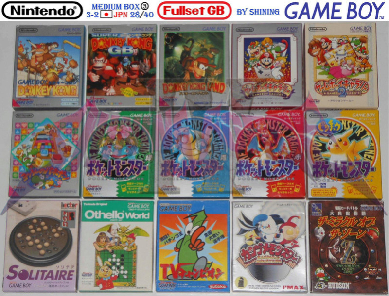 1°) Présentation de tous les jeux GB JPN Gb_ful53