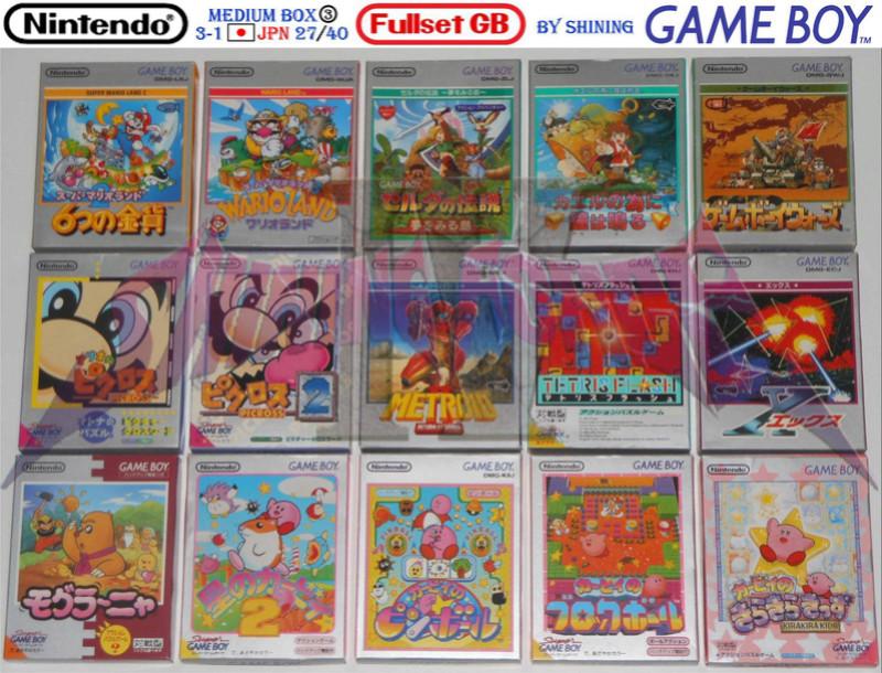 1°) Présentation de tous les jeux GB JPN Gb_ful54