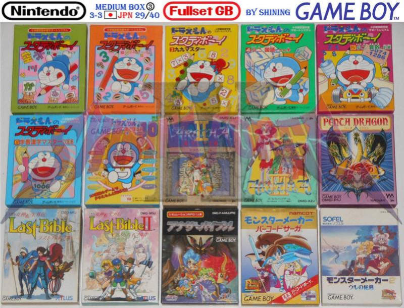 1°) Présentation de tous les jeux GB JPN Gb_ful56