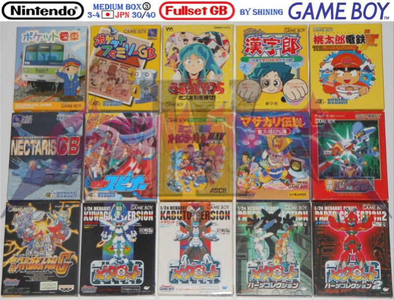 1°) Présentation de tous les jeux GB JPN Gb_ful57