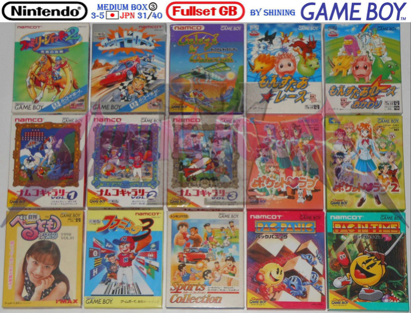 1°) Présentation de tous les jeux GB JPN Gb_ful58