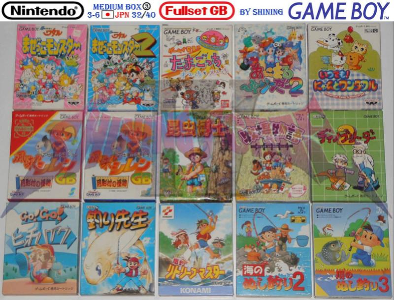 1°) Présentation de tous les jeux GB JPN Gb_ful60