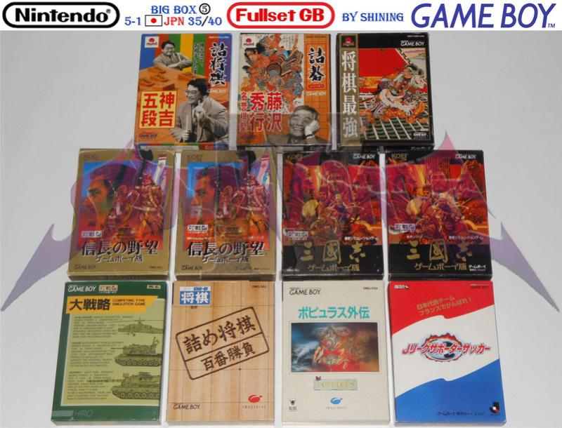 1°) Présentation de tous les jeux GB JPN Gb_ful65