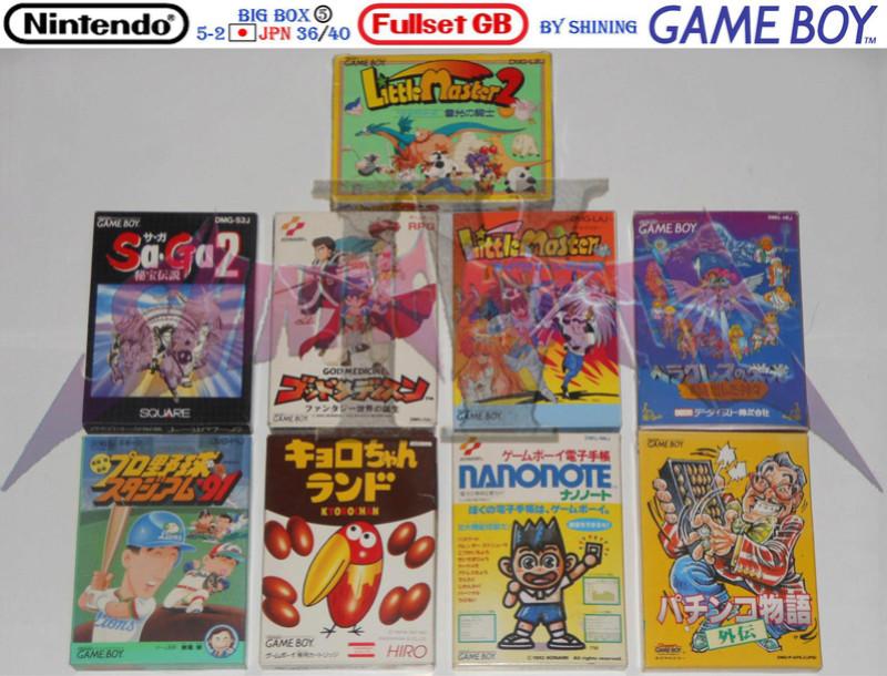 1°) Présentation de tous les jeux GB JPN Gb_ful67