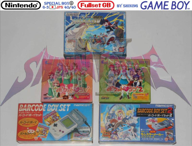 1°) Présentation de tous les jeux GB JPN Gb_ful68