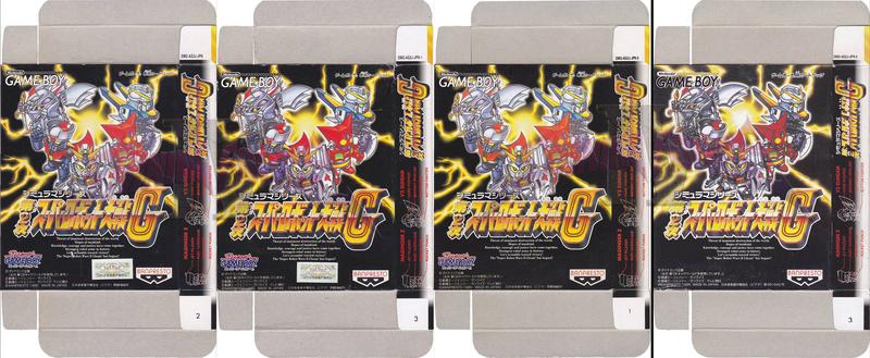 1°) Présentation de tous les jeux GB JPN Super_10