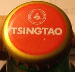 Tsing Tao Dscf9710