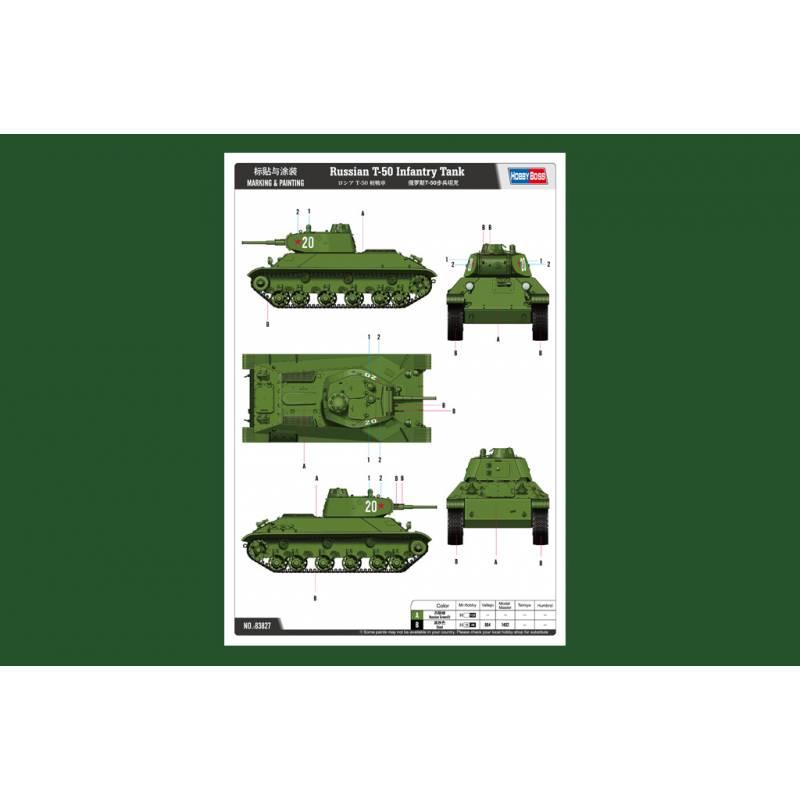 1/35 T-50 HB83827 T-500010