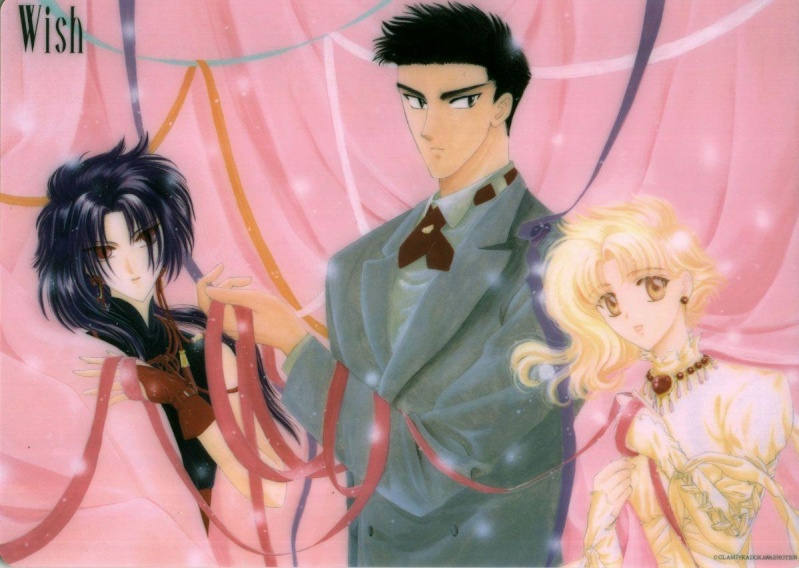 Shojo: Wish [Clamp] 11w1010