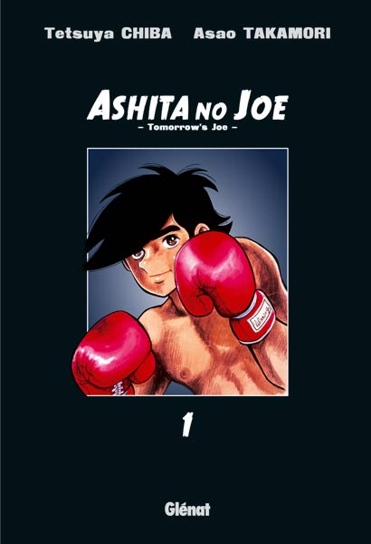 Ashita no Joe Ashita11