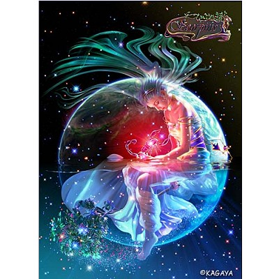 Horoscope - Page 3 Img41113