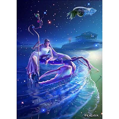 Horoscope - Page 3 Img41114