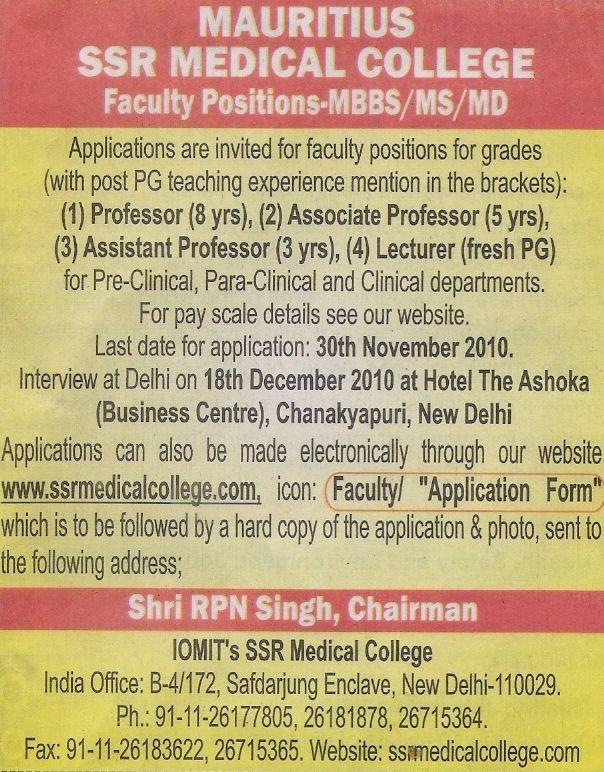 SSR Medical College Mauritius Scan0016