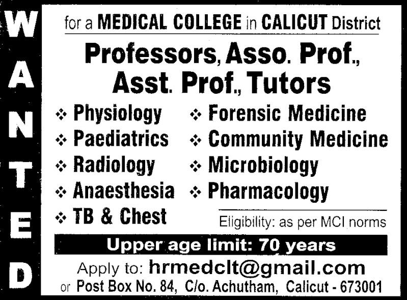 Physiology vacancies at Calicut Scan0017