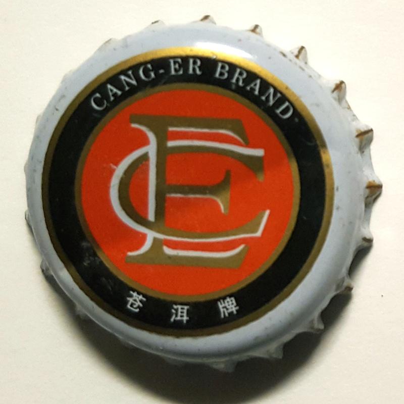 Chinoises Cang-e11