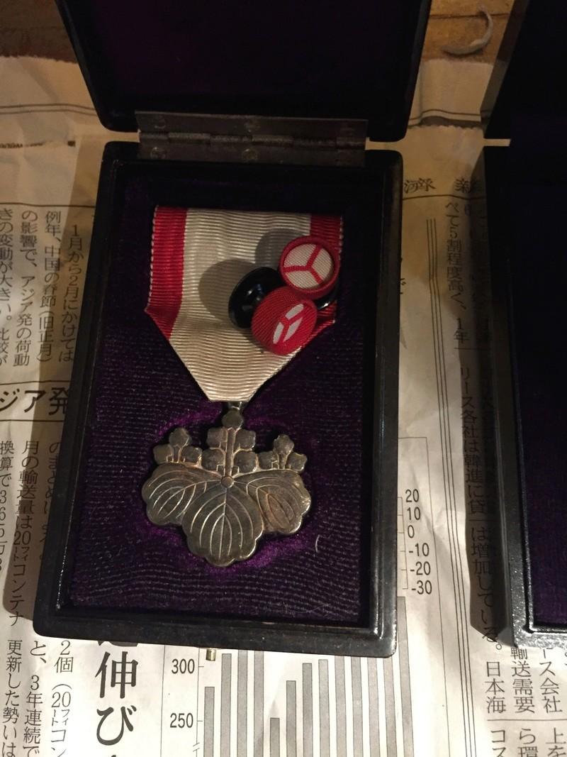 Medaille et insigne japonais  Img_8214