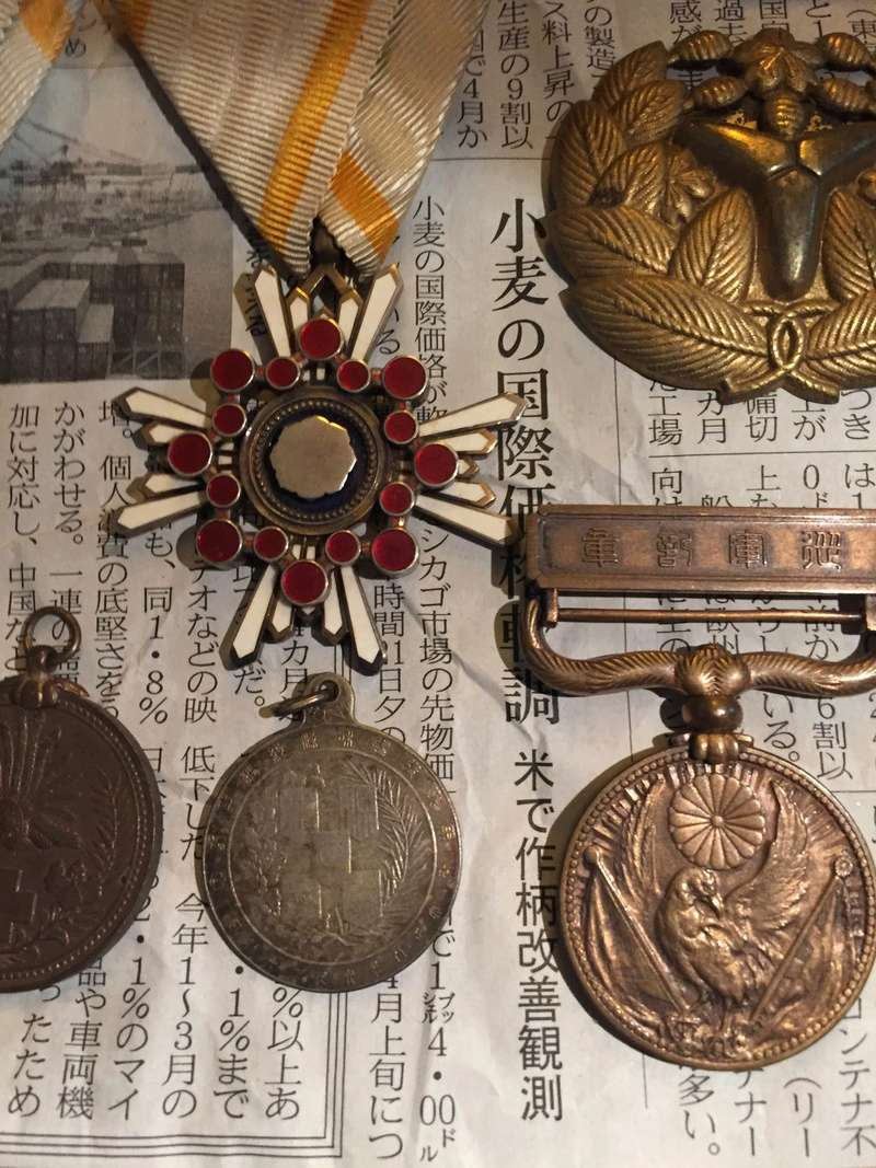 Medaille et insigne japonais  Img_8216