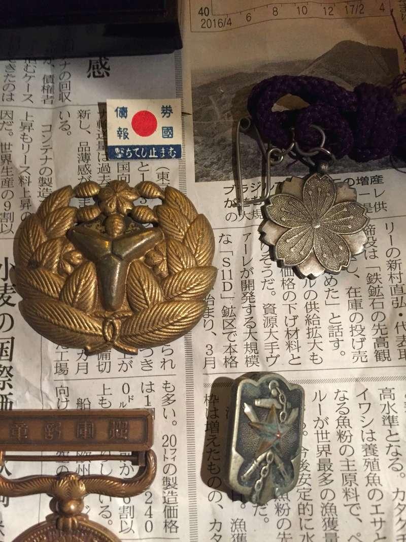 Medaille et insigne japonais  Img_8217
