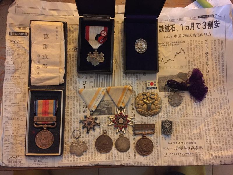 Medaille et insigne japonais  Img_8219