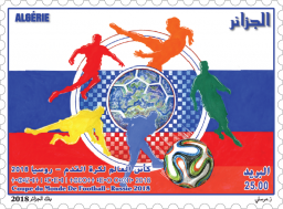 Emission N° 07/2018 coupe du monde Russie  5ad8aa10