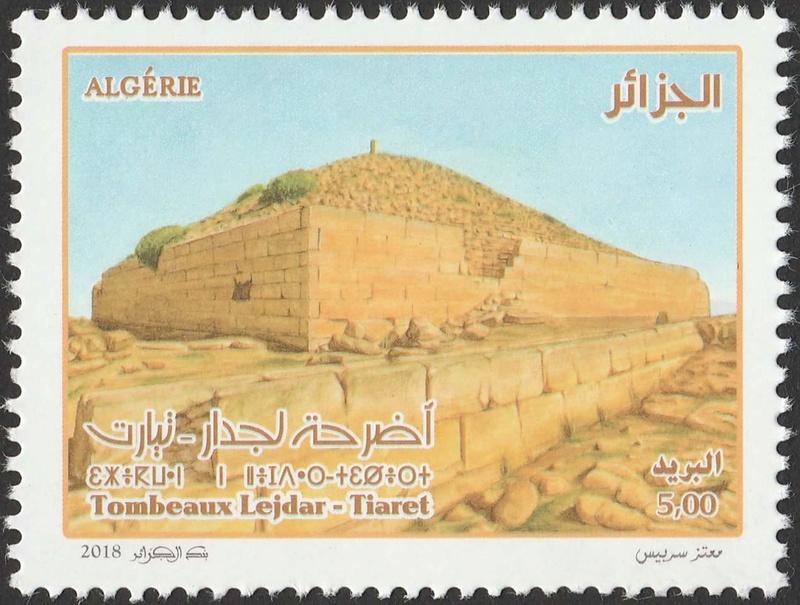 Emission 8/2018 : Monuments historiques Fb_img12