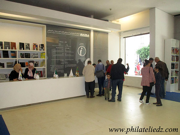 Exposition philatélique au Musée Mama Img_0811
