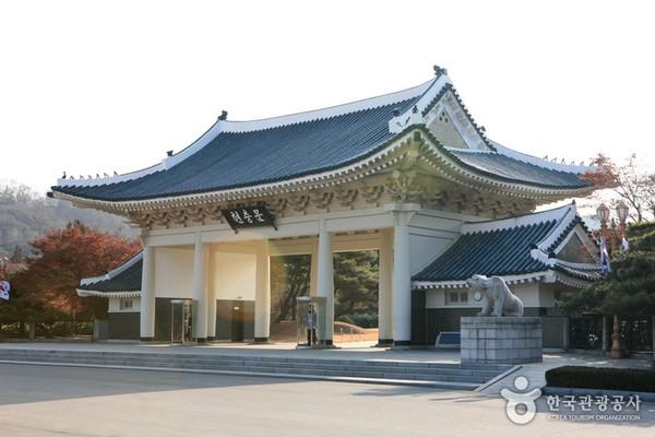MARDI 16 JANVIER 2018 SEOUL (4) 56693710