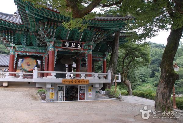 VENDREDI 08 DECEMBRE 2017 GONGJU Gongju11