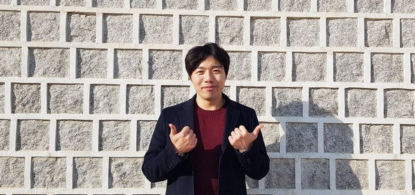 MARDI 16 JANVIER 2018 SEOUL (4) Kim_se10