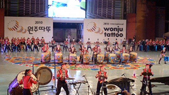 VENDREDI 02 FEVRIER 2018 WONJU Wonju_10