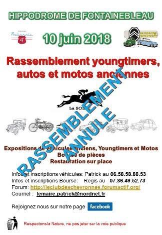 2018 -Hippodrome de Fontainebleau F5041710