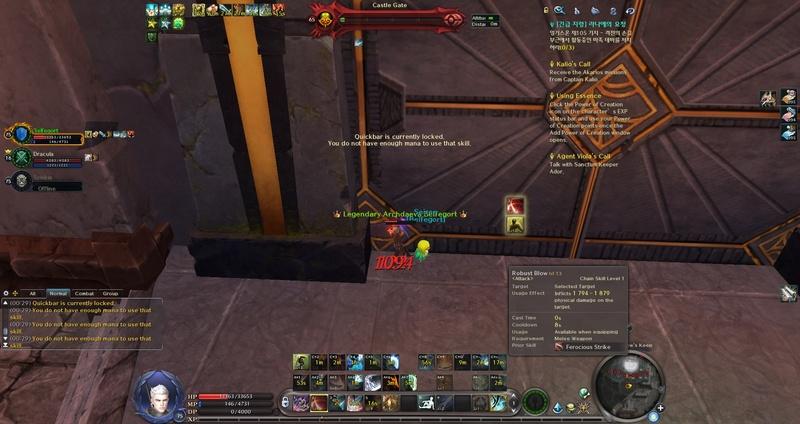 Bug Forto Kaldor  Aion0011