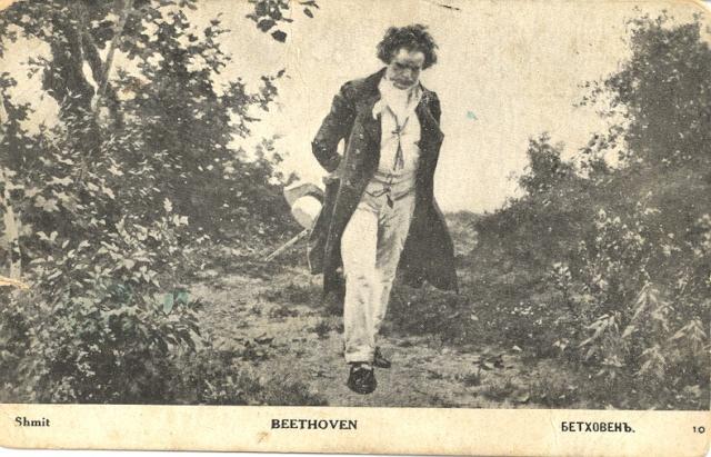 Beethoven ? Beetho11
