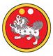Návrat bohů! Tibet10
