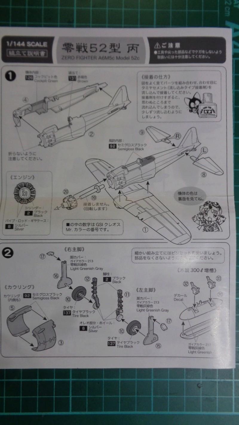 Mitsubichi ZERO A6M5c Model 52 c SWEET 1/144 Dsc03612