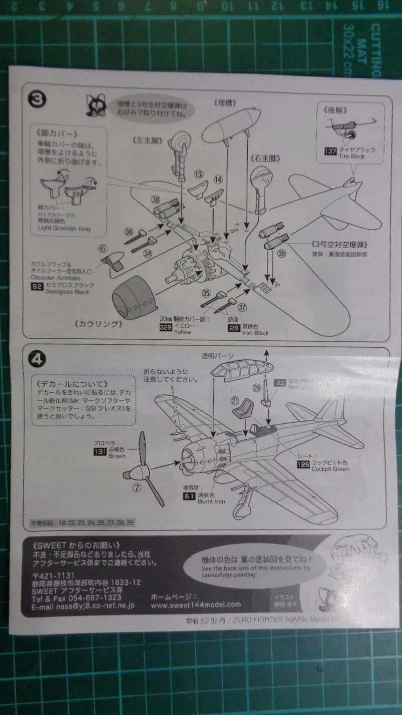 Mitsubichi ZERO A6M5c Model 52 c SWEET 1/144 Dsc03613
