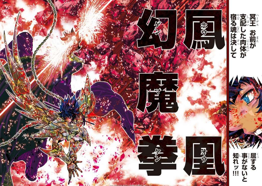 [Manga] Saint seiya Episode G + Assassin - Page 5 Ga8110