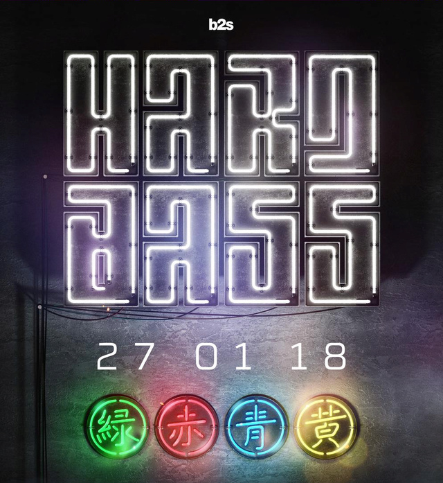 HARD BASS - 27 Janvier 2018 - Gelredome - Arnhem - NL Thumbn11