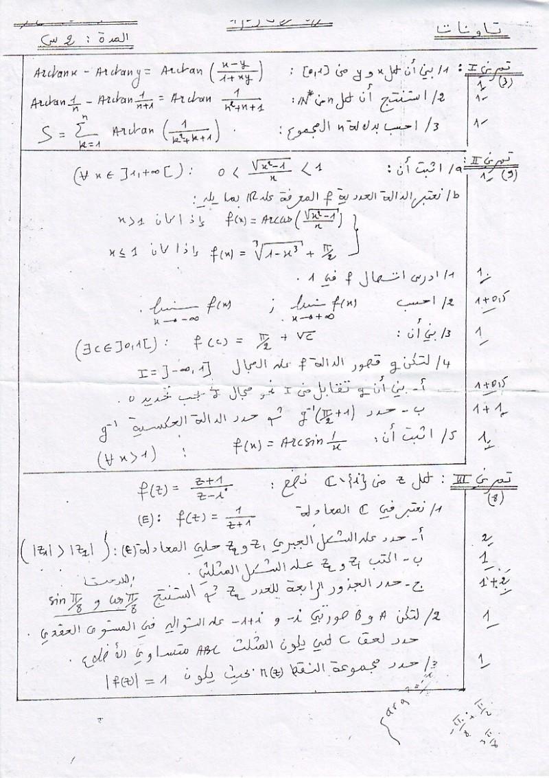 aide en complexe Svp . Page2110