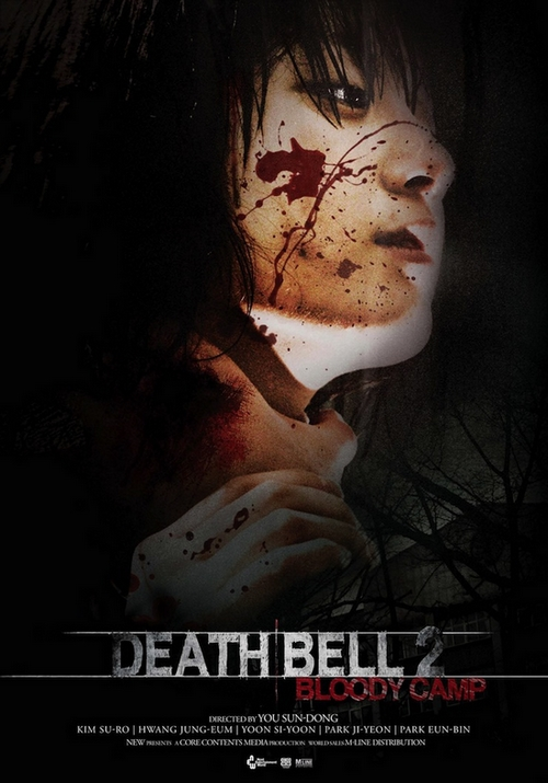Death Bell 2 : Bloody Camp Fullsi12