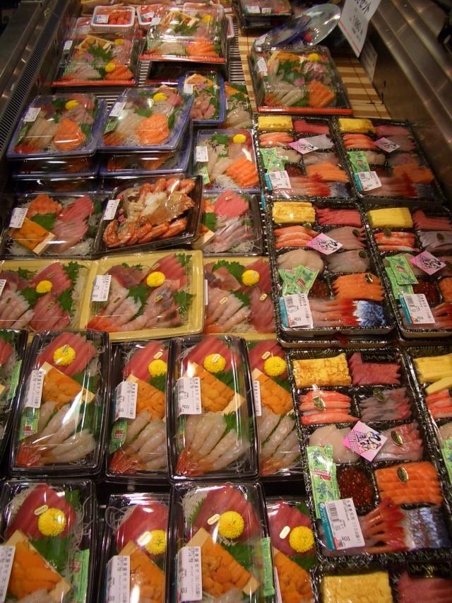 Le Japon, c'est comment ? - Page 2 Cimg2010