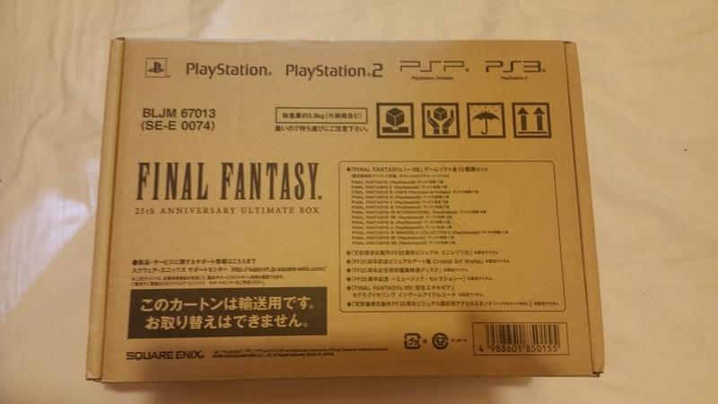 [Estim] Collection Final fantasy et autres consoles 20160515
