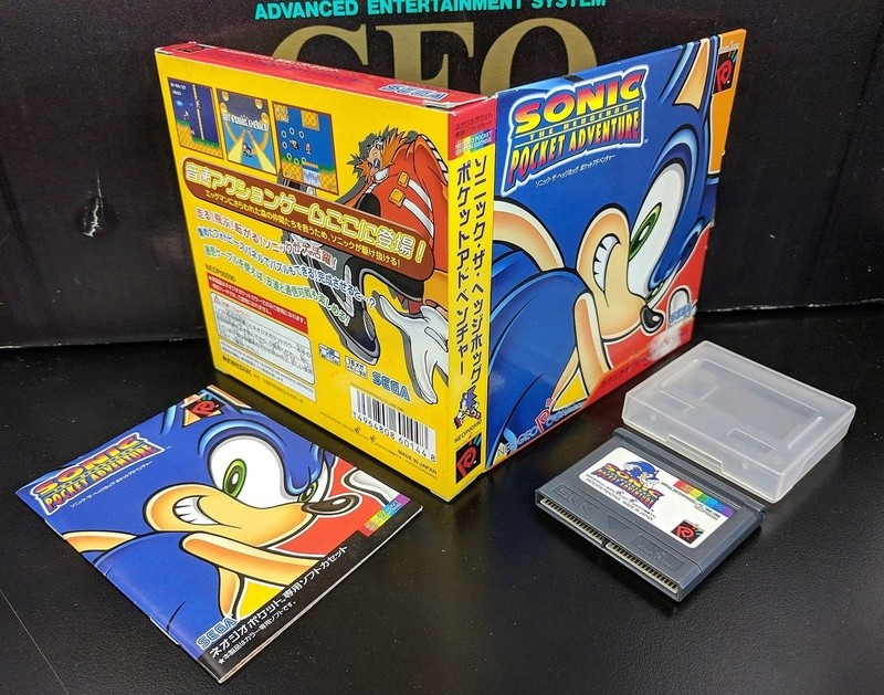 Neo Geo Pocket Jap10