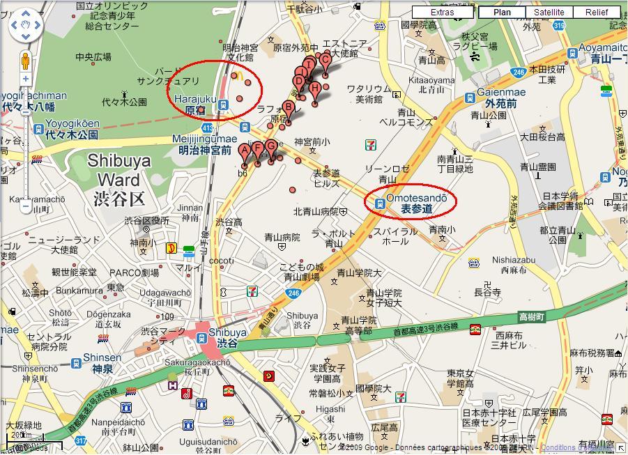 13- TOKYO  20143210
