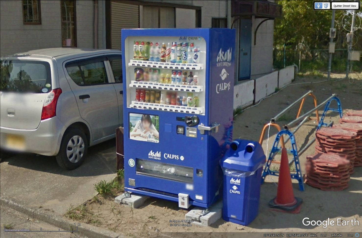 STREET VIEW : les distributeurs alimentaires Tsge_714