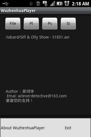 [SOFT] MEDIAPLAYER : Un lecteur vidéo multiformat [Gratuit] Mainsc10