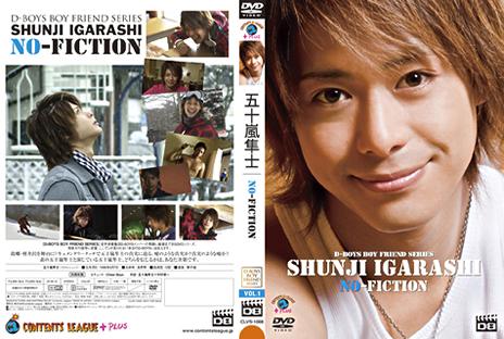 Vol. 1: Igarashi Shunji - No-Fiction Aj_clv10