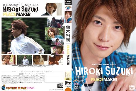 Vol. 3: Suzuki Hiroki - Peacemaker Aj_clv12