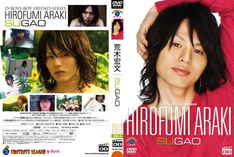 Vol. 4: Araki Hirofumi - Sugao Aj_clv13